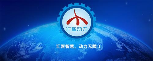 汇智动力王云:Java关键字详解(一)