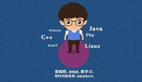 """不要以为成为了程序员就能拿""""高薪""""!你真的了解软件开发吗?"""